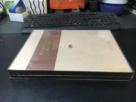 新中国版本图书藏品集粹【精装 全新未开封】正版现货