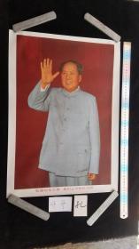 敬爱的毛主席我们心中的红太阳4开