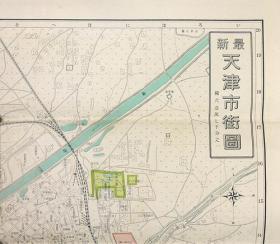 《最新天津市街图》1939年出版、54:77.5cm、一万七千分之一