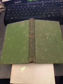 EVERYMANS LIBRARY EDITED BY ERNEST RHYS