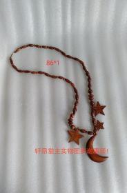 黄杨木 星月项链