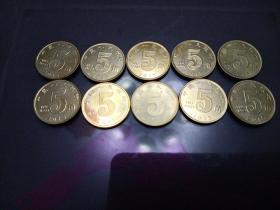 2015年五角莲花硬币十枚