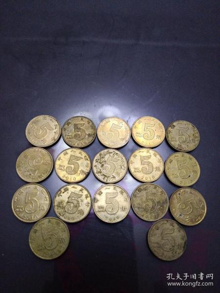 2012年五角硬币17枚