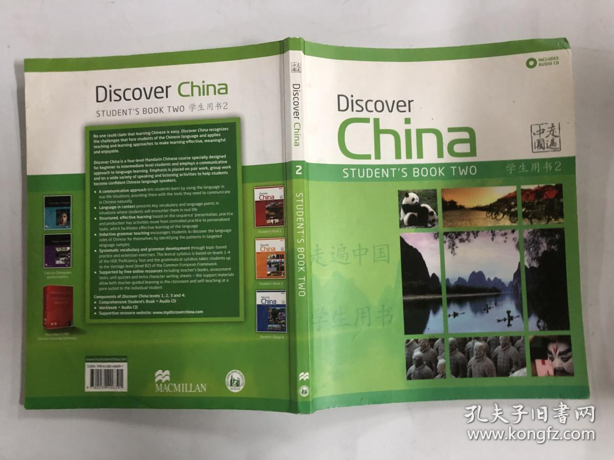 Discover China Student Book Two (Discover China Chinese Language Learning Series)