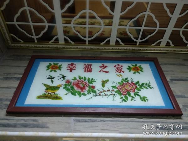花鸟玻璃油漆画(私藏、供赏,请勿下单)