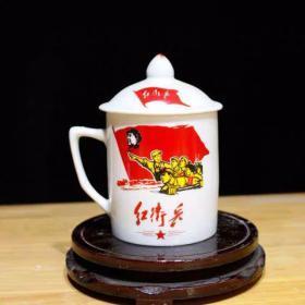 70-80年代厂货文革瓷器 文革语录茶杯一对