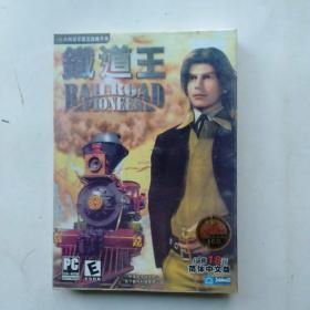 铁道王,游戏光盘