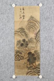 回流字画 回流书画 清末佚名《山林独钓》图 日本回流字画 日本回流书画
