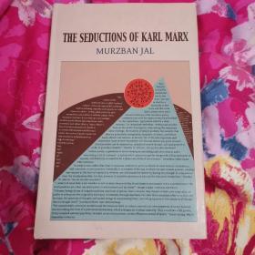 the seductions of karl marx