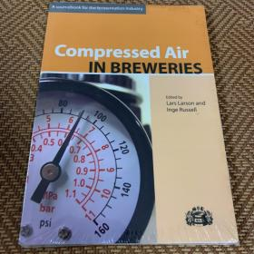 Compressed air in breweries