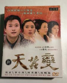 新天蚕变 金蚕丝雨 吴京 李小冉 何美钿 连续剧 dvd 电视剧 12碟