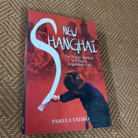 New Shanghai