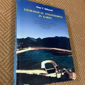 Geological engineering in Karst