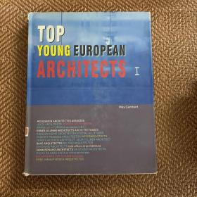 TOP YOUNG EUROPEAN ARCHITECTS I