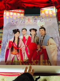 TVB原版怀旧海报