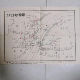 串联用武汉市交通线路图