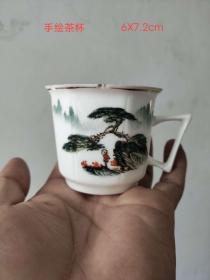 文革手绘茶杯