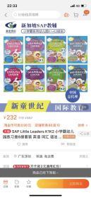 SAP Little Leaders K1K2 小学霸幼儿园练习册8册套装 英语 词汇 语法 中班大班 4-6岁 新加坡数学新亚出版社教辅 英文原版进口