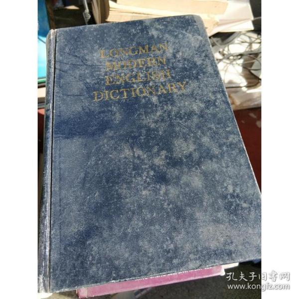 特价特价现货~ Longman modern English dictionary 2ndWatson, O