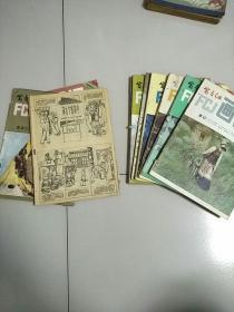 老杂志 富春江画报 1983年1-12 全12册 5 11 12这三本缺封面封底 可能缺页 参看图片 书边有钉孔