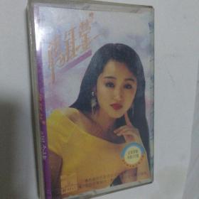 杨钰莹磁带