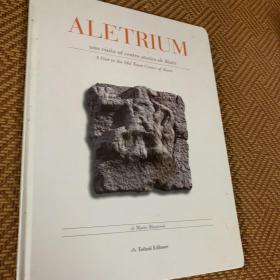 Aletrium