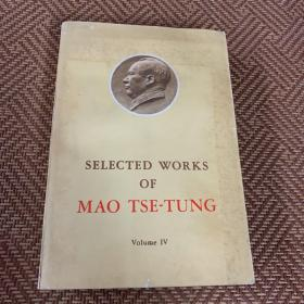 Selected Works of Mao Tse Tung Volume IV