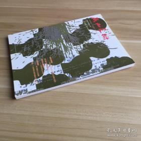 陕西美术 2012年第1期