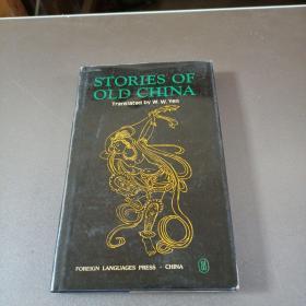 英文原版 Stories of Old China