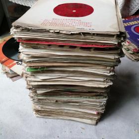 小薄膜唱片(550张合售全带封套)