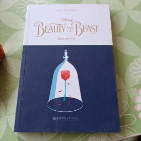 Mint Readers:Beauty and the Beast:薄荷阅读 迪士尼系列 美女与野兽
