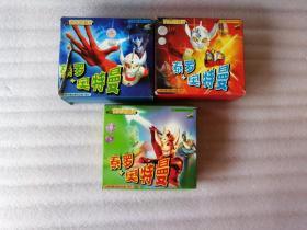 日本科幻动画片 泰罗 奥特曼 1-53集全  共27张光盘VCD  带盒 盒破 看图片