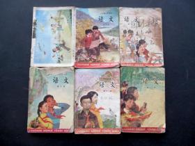 8090年代人教版六年制小学课本语文五八九十十一十二册合售