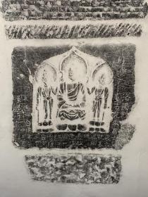 唐董感子造七级浮屠塔,尺寸120.35馆藏品,居家供养,喜欢结缘[合十]图中所示为装裱成品。