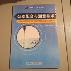 北大绿卡 : 中国地图版. 七年历史. 上