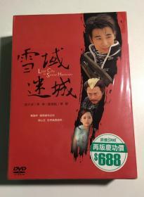 雪域迷城  赵文卓 宁静  连续剧 dvd 电视剧   5d9+1d5  6碟 三区