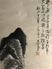 日本回流水,素堂款水墨写意山水,纸本绫裱少一木质轴头,画心137*34