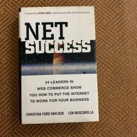 NET SUCCESS