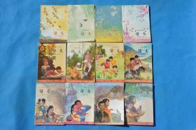 80后90年代怀旧老课本人教版 六年制小学语文课本1-12册 未用过