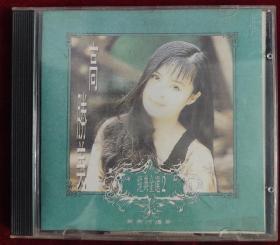 高胜美经典金选VCD 碟片光盘