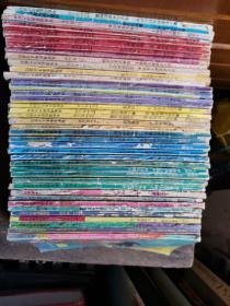海南版老漫画 七龙珠第2卷武林大会卷全5册第5卷2-5册第6卷外星赛亚人卷5册全第7卷贝吉塔和那巴卷5册全第8卷战斗在那美克星卷1.2.4.5等4册第9卷1.2.4.5等4册第13卷悟空辞世卷5册全第14卷 魔法师巴菲迪卷全5册第14卷全5册第15卷魔人布欧和他的伙伴卷1+重返地球卷1等40本合售现货