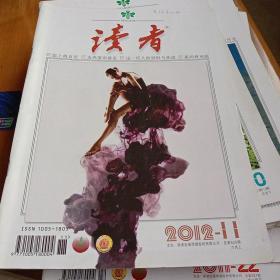 读者2012-11