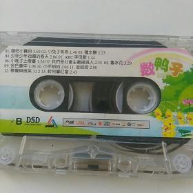 磁带,儿童歌曲