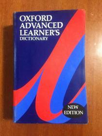 英国进口辞典  软精装 牛津高阶英语词典  第4版 Oxford Advanced Learner\'s Dictionary of Current English