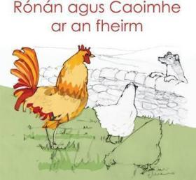 预订 Ronan agus Caoimhe ar an fheirm,爱尔兰语原版