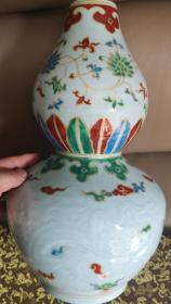 永乐年制五彩葫芦瓶