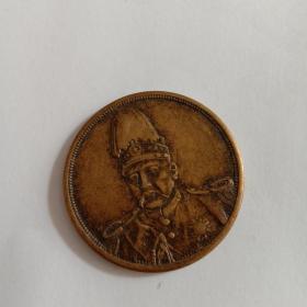 铜钱铜币 -03J