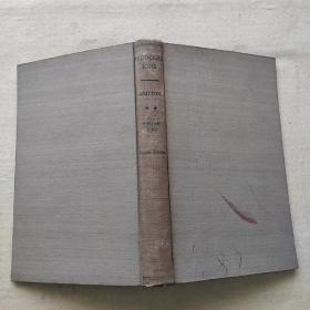《氢离子》第二卷 (硬精装本)
