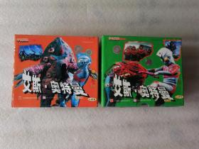 宇宙英雄 日本科幻片 VCD艾斯奥特曼 四盒八片装+ VCD艾斯奥特曼 3盒6片装【14片VCD合售】以图为准 实物拍图