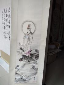 民国老画  观音乘龙  作者不识 手绘彩色 纸本 立轴绫子装裱 画心尺寸128x35